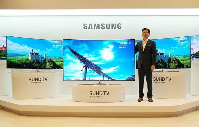 SUHD TV Samsung Quantum Dots